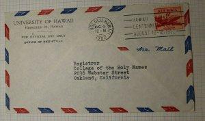 US Airmail Cover Hawaii Chinese Centennial Week 1952 University Slogan Cancel
