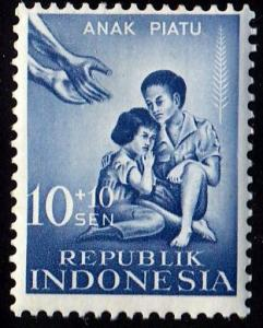 Indonesia #B109 Children,1958. Unused, Lt. HM