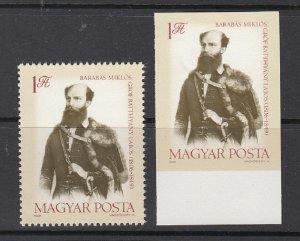HUNGARY- MAGYAR SC# 2677- 1 PERF & 1 IMPERF MNH
