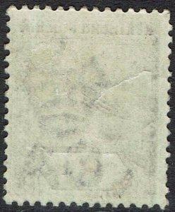 NORTHERN NIGERIA 1900 QV TABLET 6D