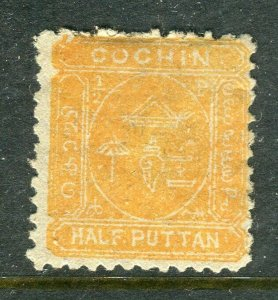 INDIA COCHIN; 1892 early local issue Wmk. Mint hinged 1/2p. value
