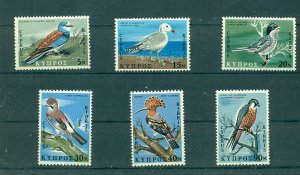 Cyprus - Sc# 329-34. 1969 Birds. MNH $4.95.