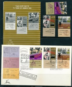 ISRAEL 1992 75 YEARS HEBREW FILM STAMPS MNH + FDC + POSTAL SERVICE BULLETIN