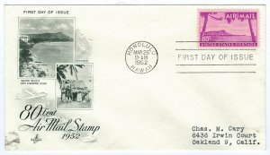 Scott C46 1952 80c Hawaii Airmail First Day Cover Cat $22.50
