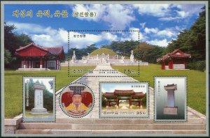 Korea 2005. Historical relics in Kaesong (I) (MNH OG) Miniature Sheet