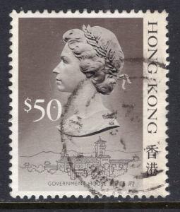 Hong Kong 504a Used VF