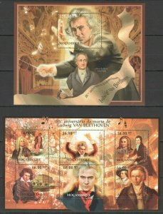 BC989 2012 MOZAMBIQUE MUSIC GREAT COMPOSER 185TH ANNIVERSARY BEETHOVEN BL+KB MNH