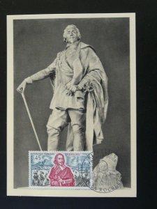 history Cardinal Richelieu Decaris stamp maximum card 75093