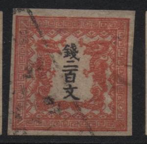 Japan Scott #3 Dragon Stamp Used 200m