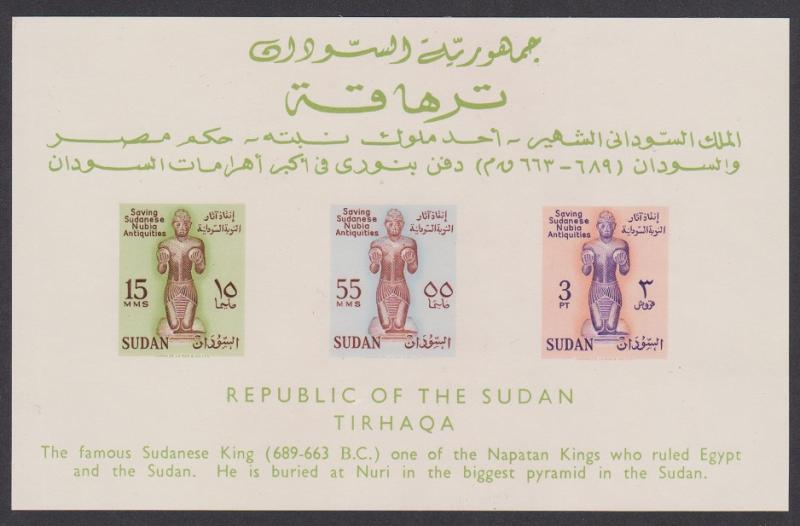 Nubian Monuments MS SG#MS163a SC#138a
