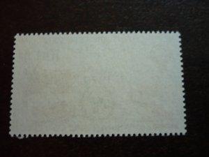 Mauritania - Air Mail Stamp