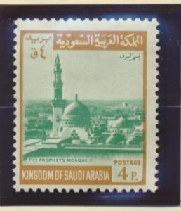 Saudi Arabia Stamp Scott #492, Mint Never Hinged - Free U.S. Shipping, Free W...