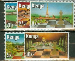 Kenya 319-23 mint CV $21.25