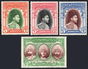 Pakistan Bahawalpur 18-21, MNH. Nawab Sadiq Muhammad Khan V Abbasi Bahadur,1948