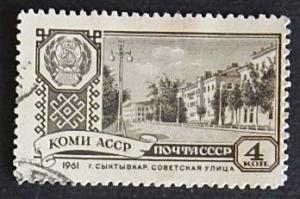 Soviet Union, 1961, (1013-T)