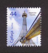 Serbia Sc# 532a MNH Avala Tower (2013)