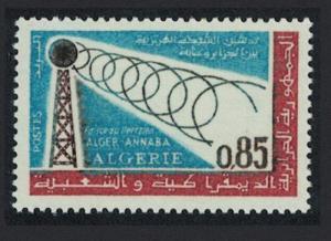 Algeria Inauguration of Algiers-Annaba Radio-Telephone Service 1v SG#437