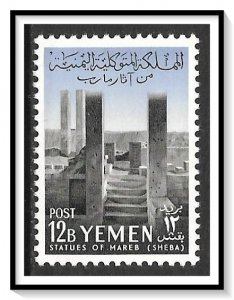 Yemen #118 Ancient Sculptures MNH
