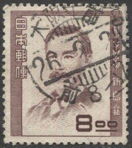 JAPAN  1949 Sc 485 Used  8y  Joseph Hardy Niijima, VF, Sakura C179 / 250y