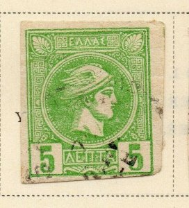 Greece 1886 Early Issue Fine Used 5l. 326923