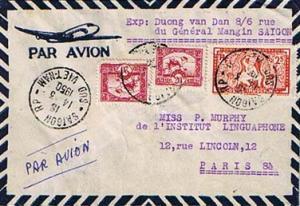 Indochina 20c Planting Rice (2) and 2Pi Apsaras, Celestial Dancer 1950 Saigon...