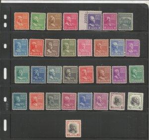 US SCOTT# 803-834, MNH, OG, COMPLETE SET