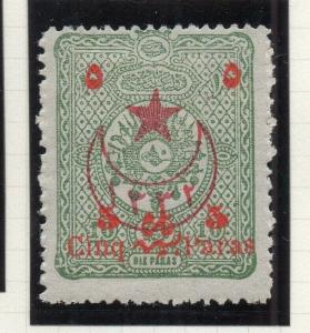 Turkey  1916 Mint Hinged 5p. Star & Crescent Optd Surcharged 320917