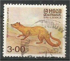 SRI LANKA, 1982, used 3r, Palm Cat Scott 729