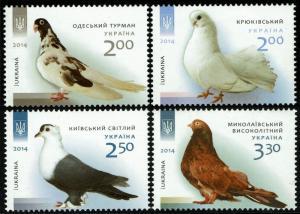 Ukraine MNH 984-7 Pigeons 2014