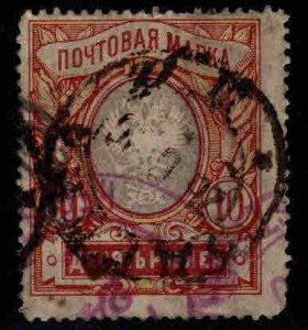 Russia Scott 72 Used 1906