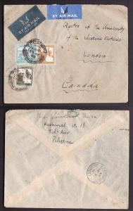 D3-#14002 Palestine airmail cover to Canada-5m,20m Citadel