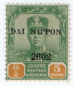 (I.B) Malaya States Revenue : Johore $5 (Japanese Occupation)