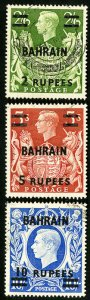Bahrain Stamps # 60-1a Used XF Scott Value $104.75