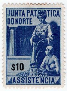 (I.B) Portugal Cinderella : War Charity Stamp $10