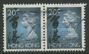 STAMP STATION PERTH Hong Kong #630A QEII Definitive Issue Used Pair CV$3.00.