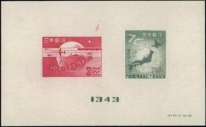 1949 Japan #475a, Complete Set, Souvenir Sheet, No Gum As Issued
