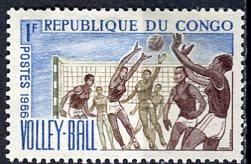 Congo Peoples Rep.; 1966: Sc. # 143: */MH Stamps