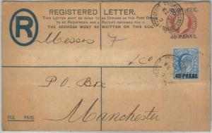 69096 - BRITISH LEVANT - POSTAL HISTORY -  REGISTERED STATIONERY COVER H & G #14