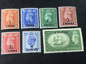 MUSCAT/OMAN # 35-41-MINT NEVER/HINGED-----COMPLETE SET------1951