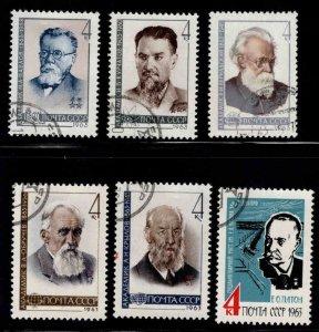 Russia Scott 2710-2715 Used CTO  stamp set