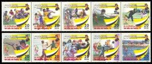 Brunei 1999 Scott #549-550 Mint Never Hinged