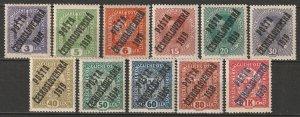 Czechoslovakia 1919 Sc unlisted overprint set MH* on Austrian 1916 issue