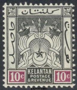 1911 Malaya Kelantan 10c Black & Mauve, SG 6 MH