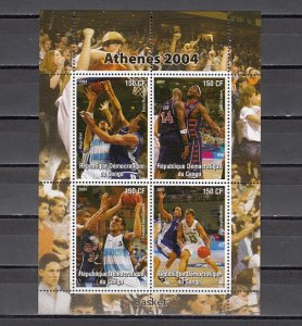 Congo Dem. Rep., 2004 Cinderella. Athens-Basketball sheet of 4. ^