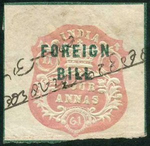 India 4a High Court Stamp BF1 Die A Dated 11.1.61
