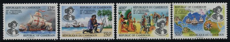 Cameroun 878-81 MNH Christopher Columbus, Ships, Map