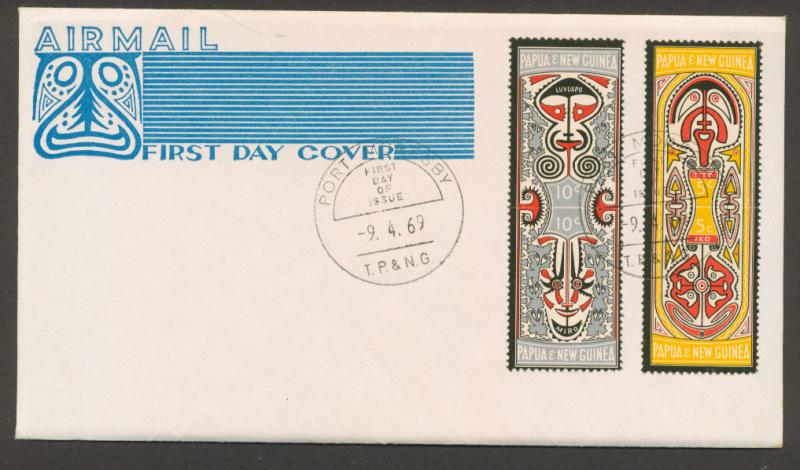 PNG FDC SG 153 and  155   stamps VFU
