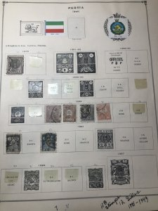 Persia 118 stamps on Scott pages