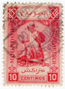 (I.B) French Morocco Local Post : Mogador-Marrakesch 10c