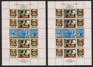 Guinea Space Gemini 5 And Pictures of Mars Commemoration 2 Sheets SG#MS517-518